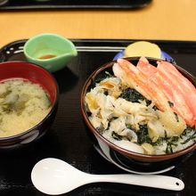 海鮮丼はやはり美味!!