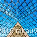 写真:プラミッド ド ルーブル