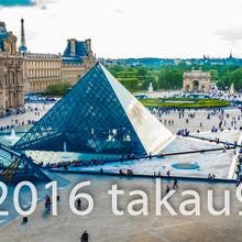 パリの撮影スポット