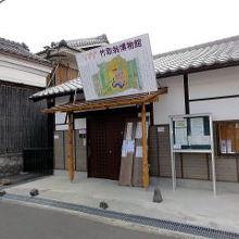 世界初の物語『竹取物語』を研究し展示する世界で唯一の博物館