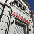 写真:三菱東京UFJ銀行 (水戸支店)