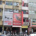 写真:玉井之門 (台南店)