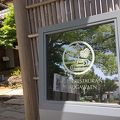 写真:ガーデンレストラン徳川園