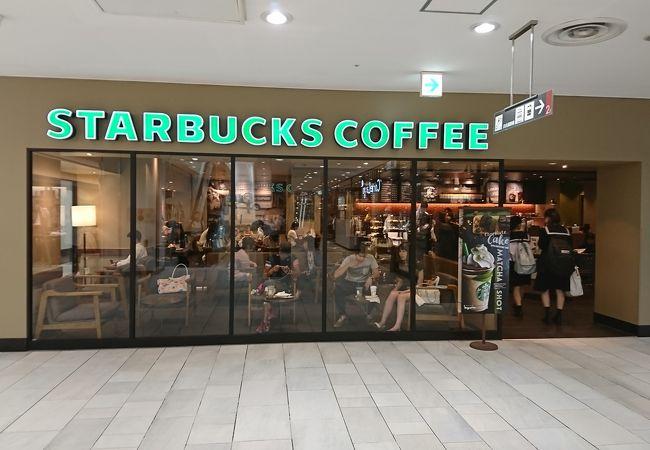 スターバックス・コーヒー 水戸エクセル店