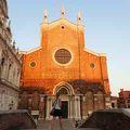 写真:サンティッシマ ジョヴァンニ エ パオロ教会