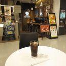 プロント イル バール (関西国際空港店)