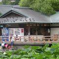 写真:鶴岡八幡宮柳原休憩所
