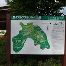 国営アルプスあづみの公園大町 松川地区