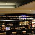 写真:ワールド ワイン バー