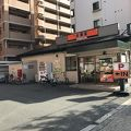 写真:吉野家 淀川通塚本店
