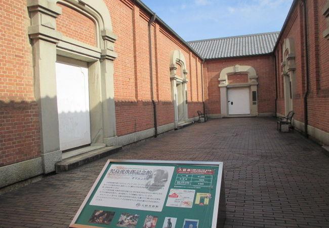 児島虎次郎記念館