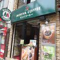 写真:モリバコーヒー 横浜山下町店
