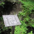 写真:七ツケ池 (高千穂渓谷)