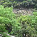写真:月形 日形 (高千穂渓谷)