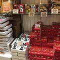 セブンイレブン (松山空港店)