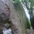 写真:干満岩