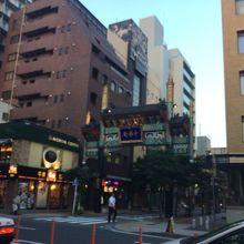 中華街入口付近