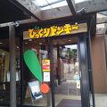 写真:びっくりドンキー 福岡桧原店