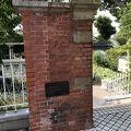 写真:ジャーデンマセソン商会の門柱