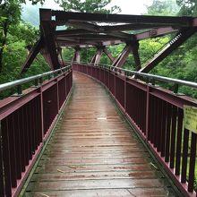 【あやとり橋】デザイン性にすぐれた橋