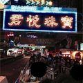 写真:オープントップバスツアー(ネイザンロード→女人街)