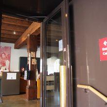 アルザス地方の生活が良くわかる木組みの家の博物館