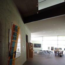 展示室内は撮影禁止。景色と建物はOKです。