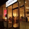 写真:阪急ベーカリー&カフェ リバーウォーク北九州店