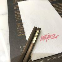 何洪記粥麺専家 (ホー・ホン・ゲイ)