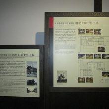江戸時代後期の伝統的な建物