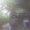 東京都の鍾乳洞