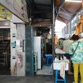 写真:姜太太包子店 (復興店)