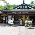 写真:龍頭之茶屋