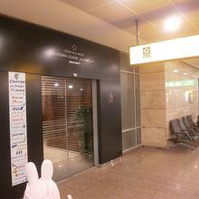 カイロ国際空港第3ターミナルにあるラウンジ、スタアラ便はこちら指定。シャワーもない待合室のような感じ。