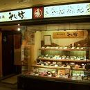 そじ坊 関西国際空港3F店