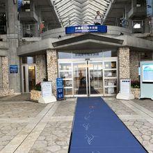 美ら海水族館、入口。