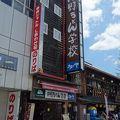 写真:中野うどん学校 琴平校