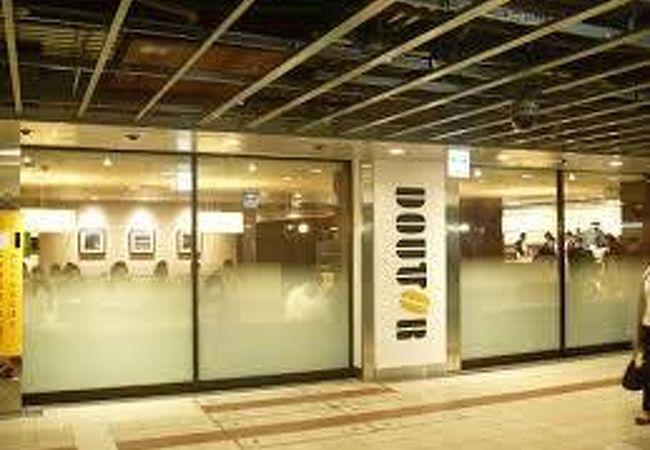 ドトールコーヒーショップ 地下鉄淀屋橋駅店