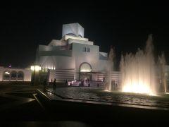 イスラム芸術博物館