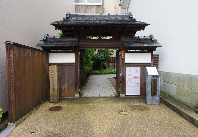 泉鏡花記念館