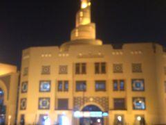 ファナール/カタール イスラム文化センター