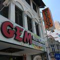 写真:GEM レストラン
