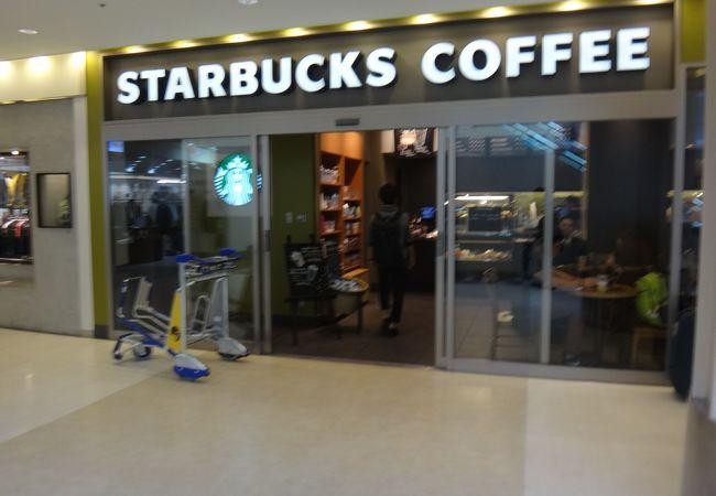 スターバックス・コーヒー 成田空港第1ターミナル店