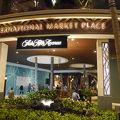 写真:インターナショナルマーケットプレイス