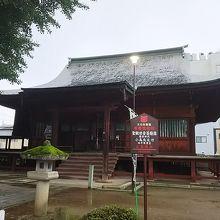 高山の街中にある飛騨国分寺