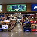 写真:村一番 女満別空港店