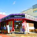 写真:Rマート 鬼怒川店