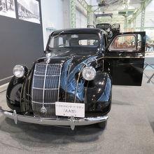 今でも素敵な初号自動車