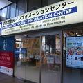 写真:浜松市観光インフォメーションセンター