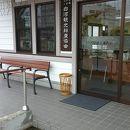 JR白河駅 観光案内所